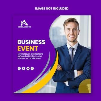 Modello di banner moderno business aziendale