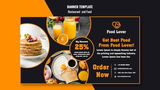 Modello di banner moderno per ristorante per la colazione