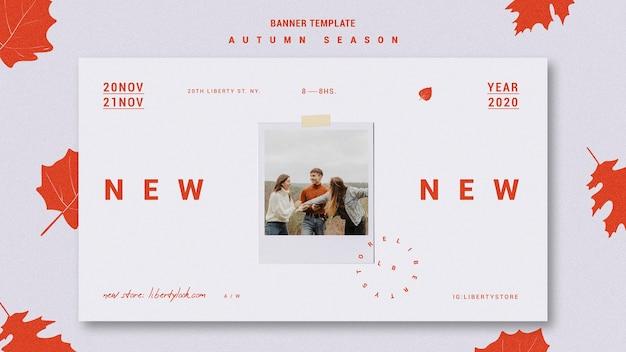 Modello di banner orizzontale per la nuova collezione di abbigliamento autunnale
