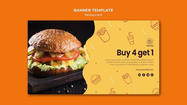 Modello di banner orizzontale ristorante hamburger