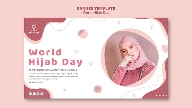 Modello di banner per la celebrazione della giornata mondiale dell'hijab