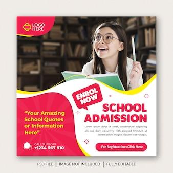 Modello di banner per social media di ammissione alla scuola