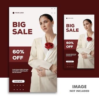 Modello di banner per social media storia di instagram, vendita di moda rosso