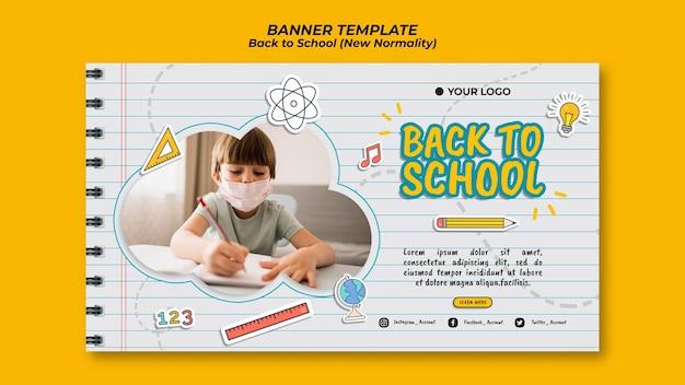 Modello di banner per tornare alla stagione scolastica