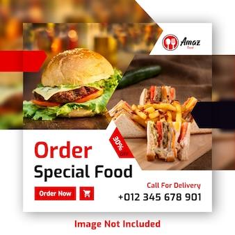 Modello di banner post cibo quadrato per ristorante