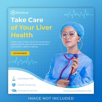 Modello di banner post medico