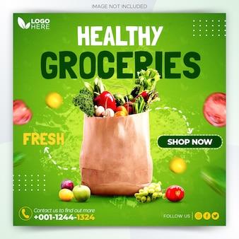 Modello di banner post sui social media di generi alimentari freschi e sani