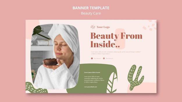 Modello di banner pubblicitario di cura di bellezza