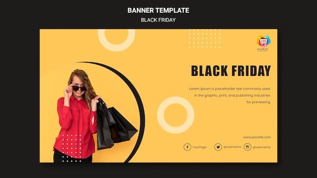 Modello di banner pubblicitario venerdì nero