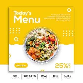 Modello di banner quadrato menu
