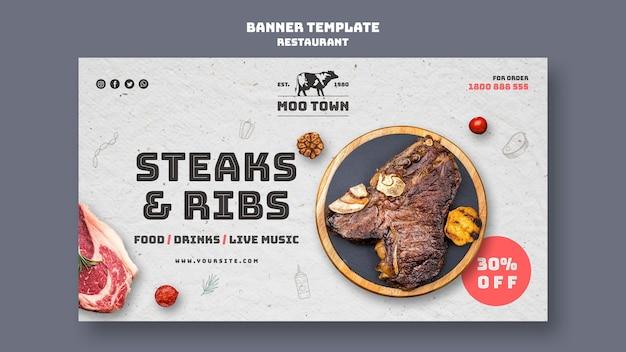 Modello di banner ristorante bistecca