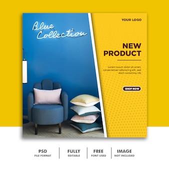 Modello di banner social media instagram, mobili di lusso nuovo giallo