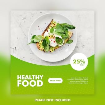 Modello di banner social media menu di cibo speciale