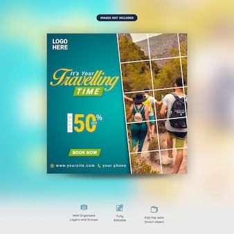 Modello di banner social media tempo di viaggio premium psd