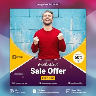Modello di banner social media vendita esclusiva