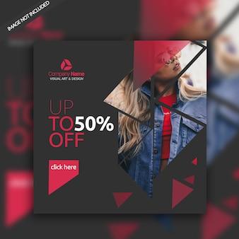 Modello di banner sociale di moda vendita