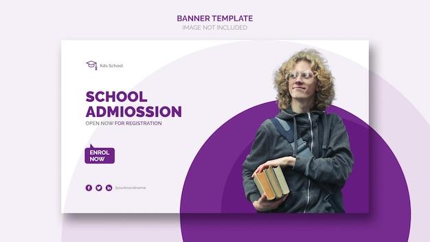 Modello di banner web ammissione alla scuola