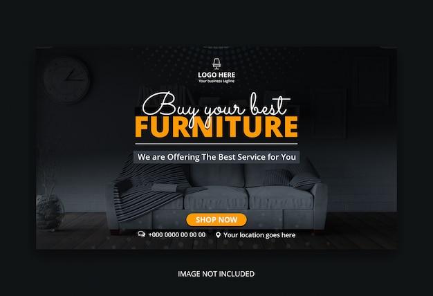Modello di banner web di vendita di mobili