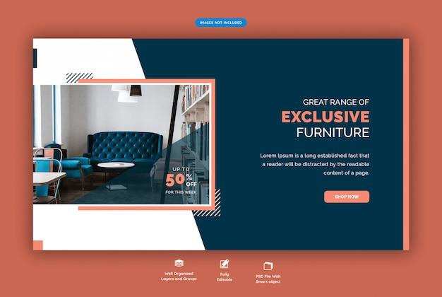 Modello di banner web orizzontale di vendita di mobili premium psd