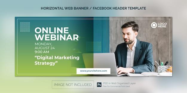 Modello di banner web orizzontale semplice per la promozione del programma di lezioni online
