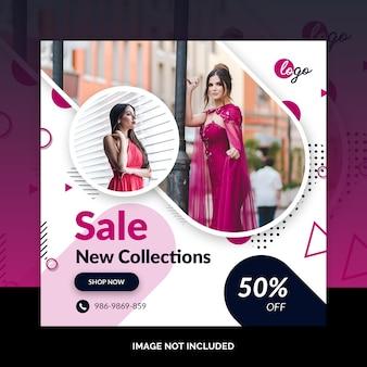 Modello di banner web social media di offerta di vendita