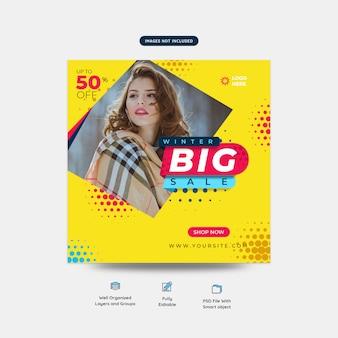 Modello di banner web vendita social media