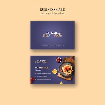 Modello di biglietto da visita del ristorante