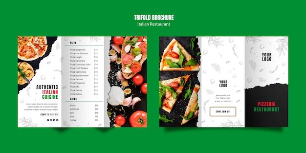 Modello di brochure a tre ante cibo italiano