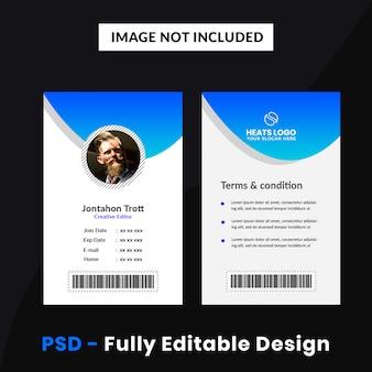 Modello di carta d'identità dell'azienda creativa