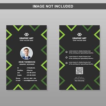 Modello di carta d'identità moderna