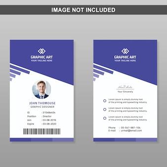 Modello di carta d'identità