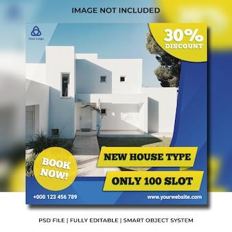 Modello di colore blu di instagram social media housing