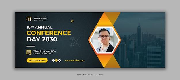 Modello di copertina di facebook dei social media della conferenza annuale di affari