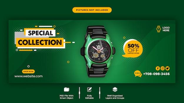 Modello di copertina di facebook di vendita di prodotti di promozione