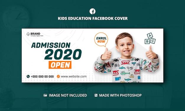 Modello di copertina di facebook per l'ammissione all'istruzione scolastica dei bambini
