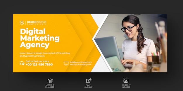 Modello di copertina di facebook promozione marketing aziendale e digitale