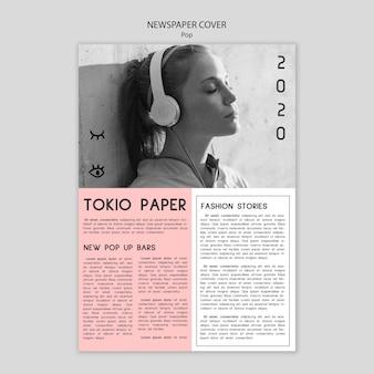 Modello di copertina di giornale con foto