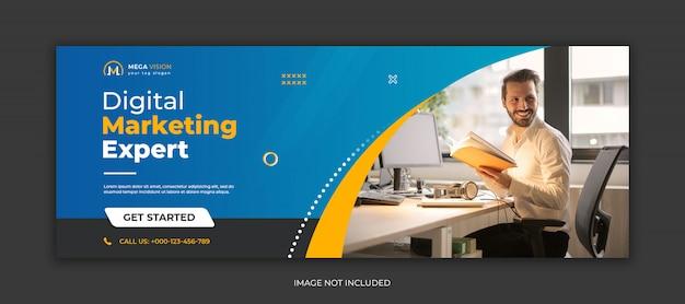 Modello di copertina facebook aziendale marketing digitale