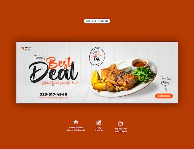 Modello di copertina facebook del menu di vendita di cibo delizioso
