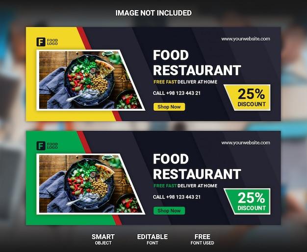 Modello di copertina facebook di cibo ristorante