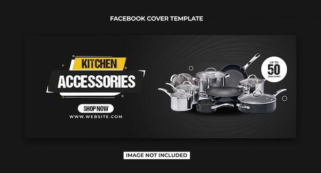 Modello di copertina facebook di vendita di accessori per la cucina