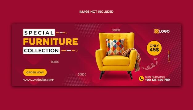 Modello di copertina facebook di vendita di mobili