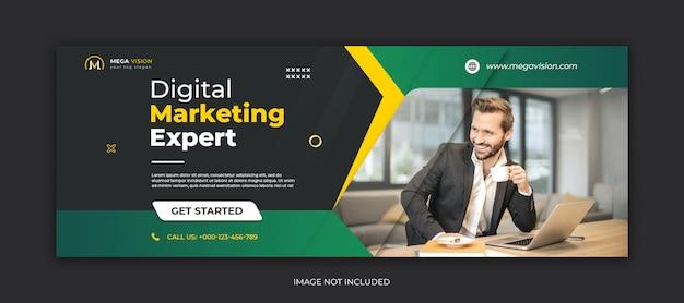 Modello di copertina facebook marketing digitale