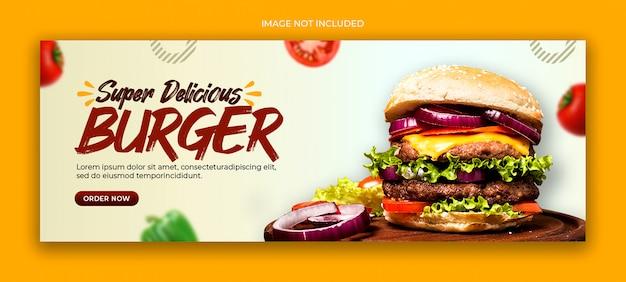 Modello di copertina facebook menu hamburger e cibo