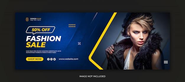 Modello di copertina facebook moda vendita