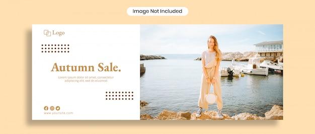 Modello di copertina facebook vendita autunno