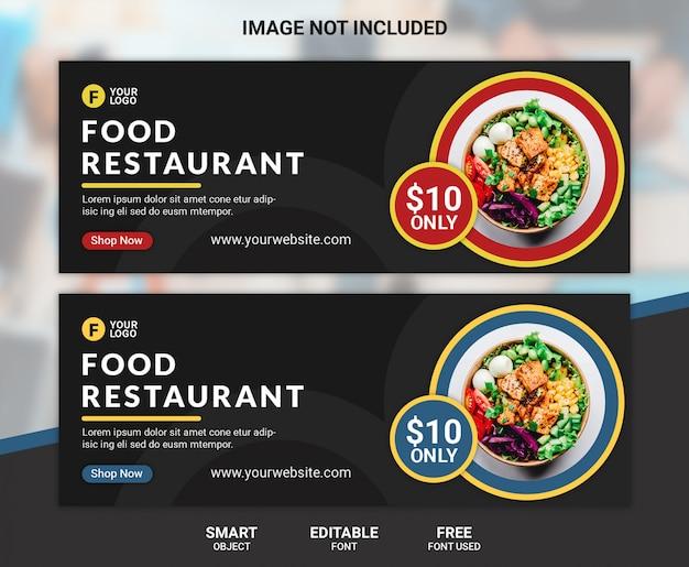 Modello di copertina o banner di facebook ristorante alimentare