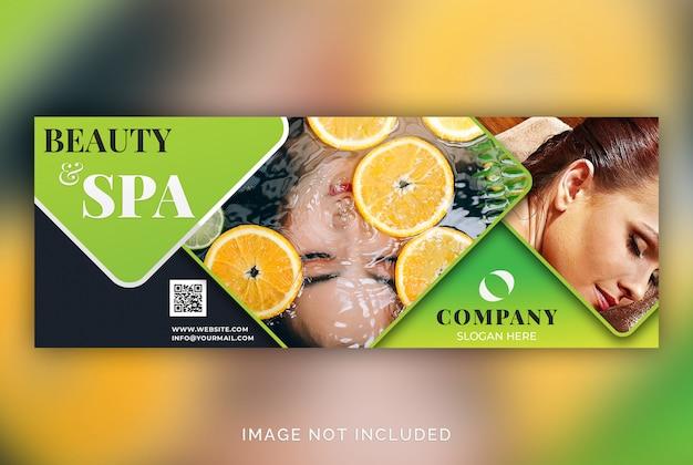 Modello di copertina o intestazione di facebook. beauty spa design