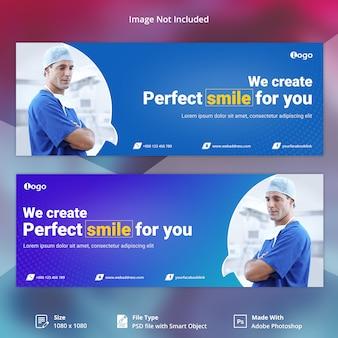 Modello di copertura dei social media sanitari