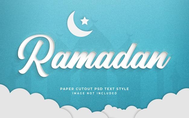 Modello di effetto testo stile ramadan 3d con stile taglio carta